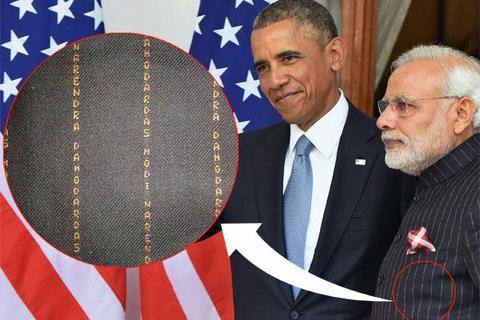 Thủ tướng Ấn Độ
