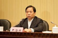 Phó thị trưởng Thiên Tân bất ngờ bị điều tra