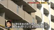 Cha Nhật đâm chết con vì không chịu học chăm