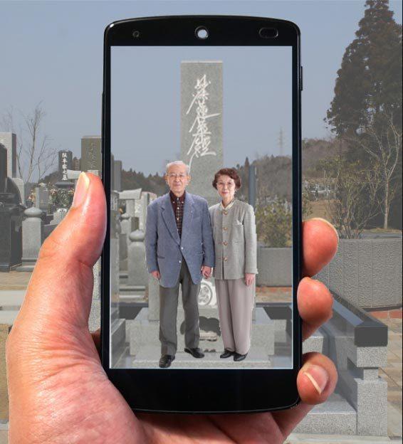 Công ty Nhật tung ứng dụng 'nhái' Pokemon Go cho người chết
