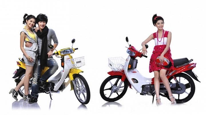 xe máy, xe máy giá 15 triệu, mẫu xe máy giá dưới 15 triệu