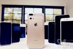 iPhone 7/7 Plus lộ thông số kỹ thuật mới nhất