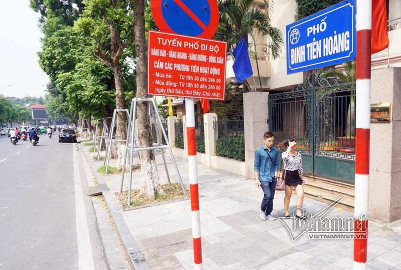 Hà Nội, hồ Gươm, phố đi bộ hồ Gươm, wifi miễn phí hồ Gươm, phố đi bộ