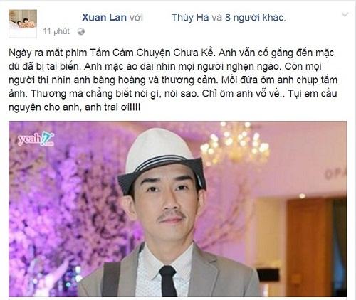 Minh Thuận, Minh Thuận nguy kịch, Minh Thuận bị ung thư phổi