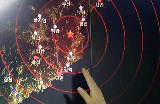 Triều Tiên xác nhận thử nghiệm hạt nhân lần thứ 5