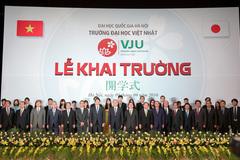 """Trường ĐH Việt Nhật theo đuổi triết lý """"phát triển bền vững"""""""