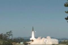 Hàn Quốc lộ kế hoạch san phẳng Bình Nhưỡng