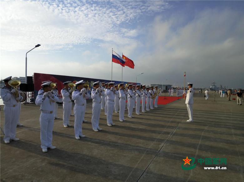 Nga, Trung lần đầu tập trận chung ở Biển Đông