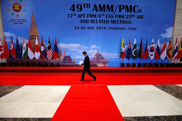 Đồng thuận ASEAN
