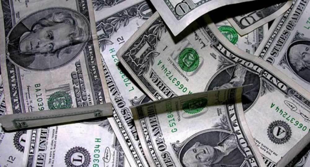 Tiết lộ động trời về 'mua quan bán chức' ở Mỹ