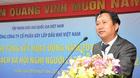 Trịnh Xuân Thanh: 4 con, lương 470 triệu/năm