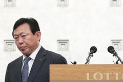 Chủ tịch Lotte bị cơ quan điều tra triệu tập