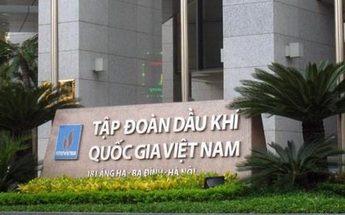 dự án tỷ đô, nhà máy nhiệt điện Quảng Trạch 1, PVN, Dầu khí Việt Nam
