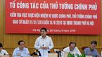 Hà Nội giảm sốc tiền cắt cỏ từ 886 xuống 178 tỷ