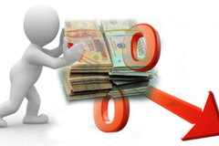 Ngân hàng bất ngờ giảm lãi suất huy động