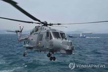 Trực thăng Hàn rơi trong lúc tập trận với Mỹ