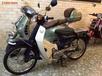 """Honda Super Cub 70 chạy 20 năm """"như mới"""" ở Hà Nội"""