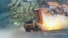 Hàn chọn sân golf đặt hệ thống phòng thủ tên lửa