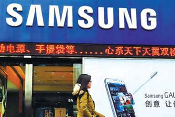 Cú nổ nhấm chìm con tàu Samsung