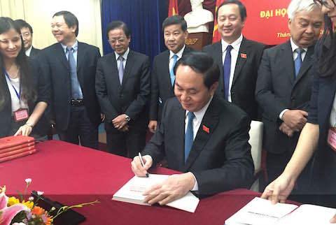 Chủ tịch nước, Trần Đại Quang, ĐHQG TP.HCM