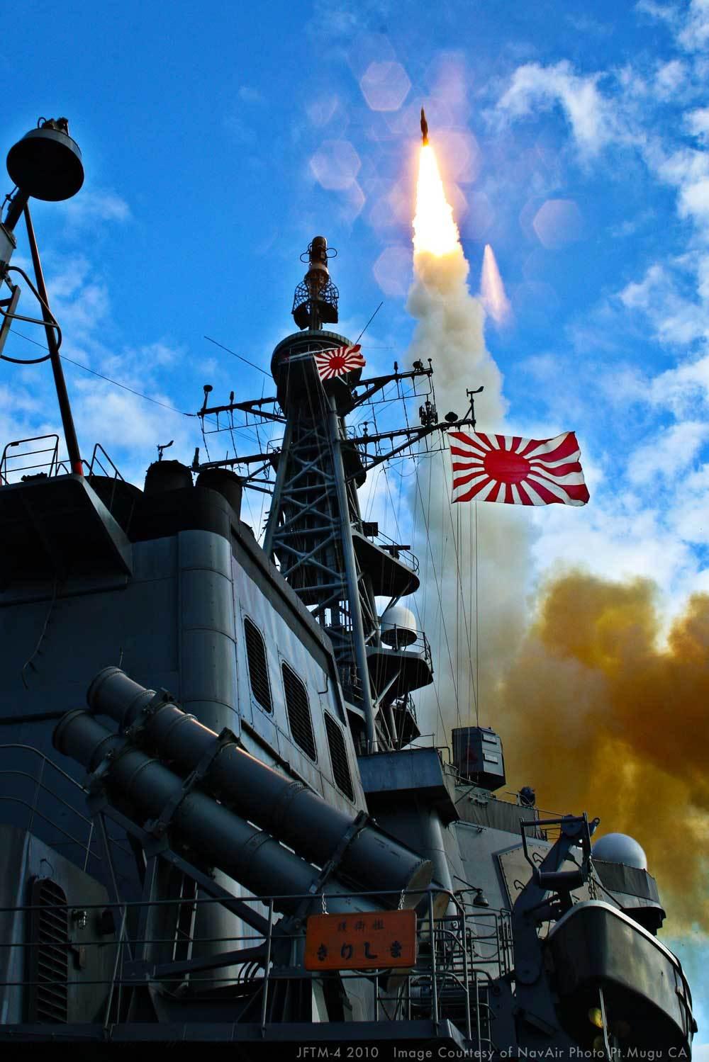 Tên lửa Triều Tiên, hệ thống phòng không Nhật, hệ thống tên lửa Aegis