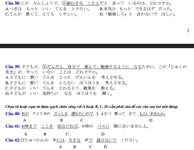 Đề thi minh họa môn tiếng Nhật kỳ thi THPT quốc gia 2017