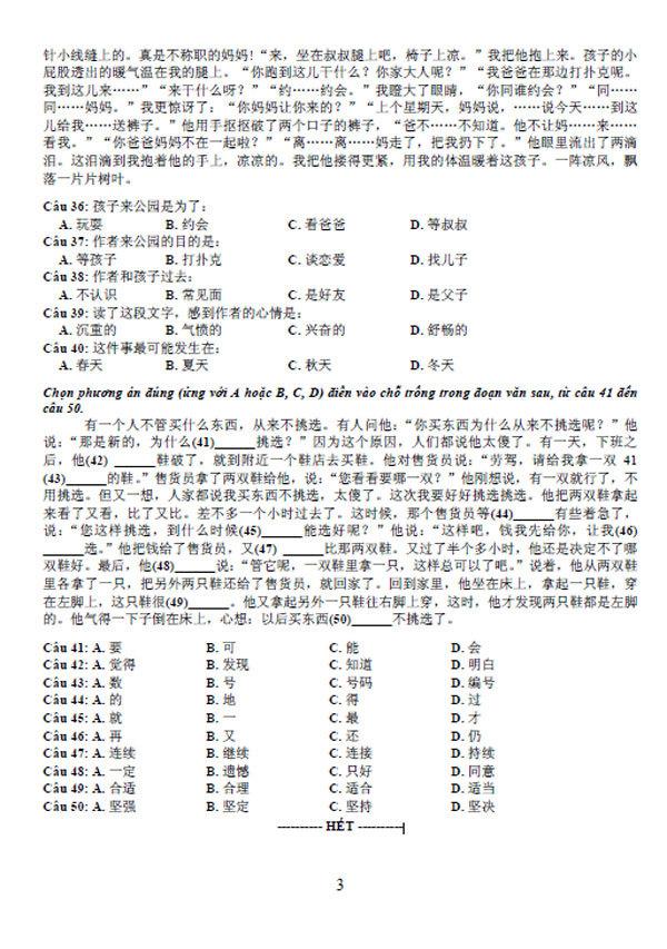 Đề thi minh họa môn tiếng Trung Quốc kỳ thi THPT quốc gia 2017