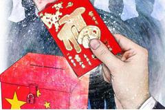 Quan chức Trung Quốc 'bầu-bán' ghế ra sao?