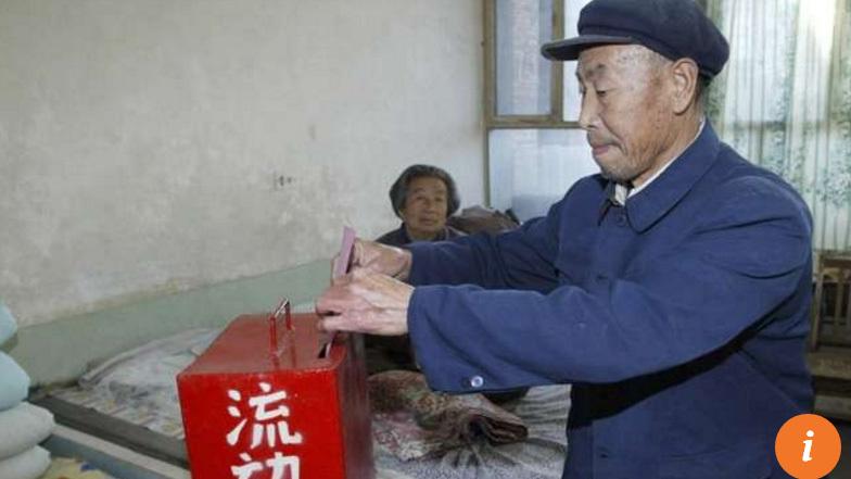 Chạy chức chạy quyền, mua quan bán chức, bê bối tham nhũng, bê bối bầu cử Trung Quốc