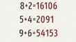 Giải được bài toán này, bạn là một thần đồng