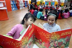 TP.HCM sắp tập huấn đánh giá học sinh tiểu học