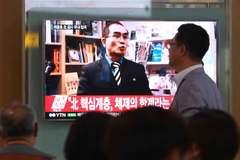 Jong Un lệnh cách chức thứ trưởng ngoại giao