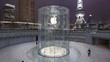 "Apple tiếp tục ""ve vãn"" Bắc Kinh"