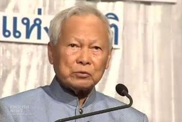 Cựu thủ tướng Thái Lan tạm thời thay Thái tử nhiếp chính