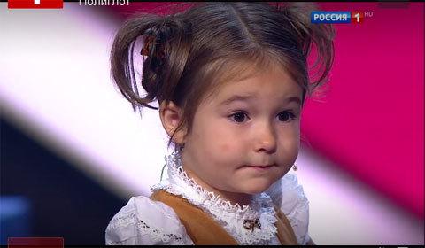 bé gái Nga