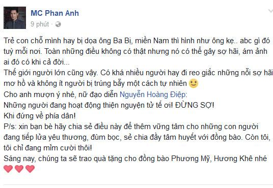 Phan Anh, MC Phan Anh