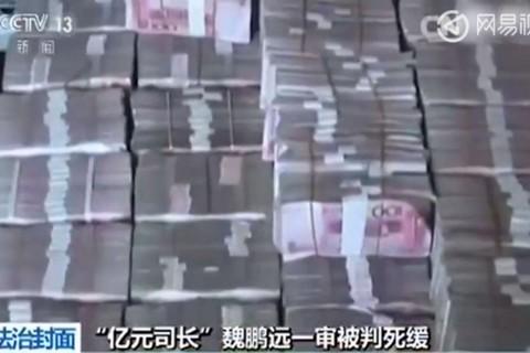 Truyền hình TQ tiết lộ cảnh hàng tấn tiền được giấu trong nhà quan tham
