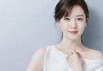 Bất ngờ trước nhan sắc U50 của nàng Dae Jang Geum