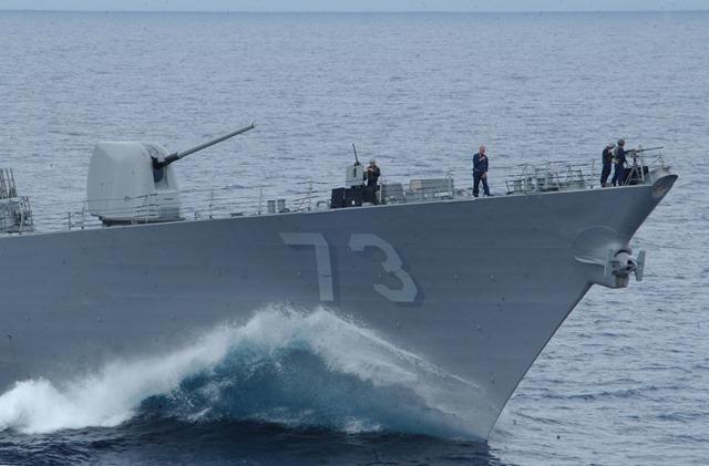 Mỹ, tàu chiến Mỹ, Trung Quốc, Hoàng Sa, lãnh hải