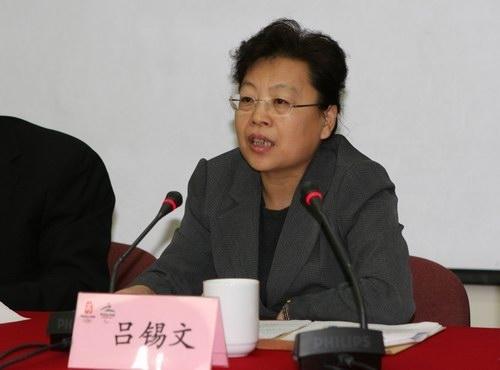 Mua quan bán chức, liên tiếp 4 ủy viên trung ương TQ 'ngã ngựa'