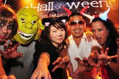 Lễ hội Halloween ở các nước khác có gì khác biệt?