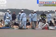 Vụ 34 du khách Nhật Bản nôn ói: Tổng cục Du lịch lên tiếng