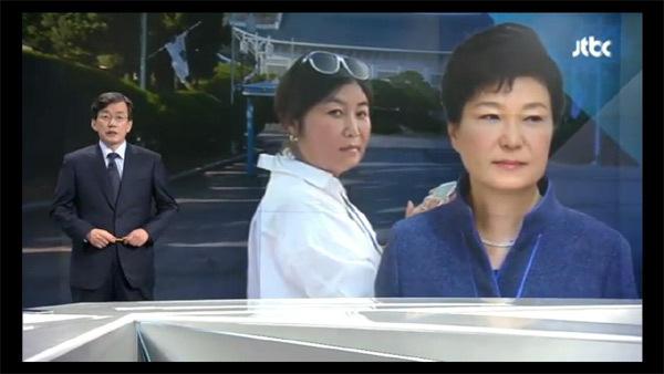 Hàn Quốc bắt khẩn cấp bạn thân của Tổng thống