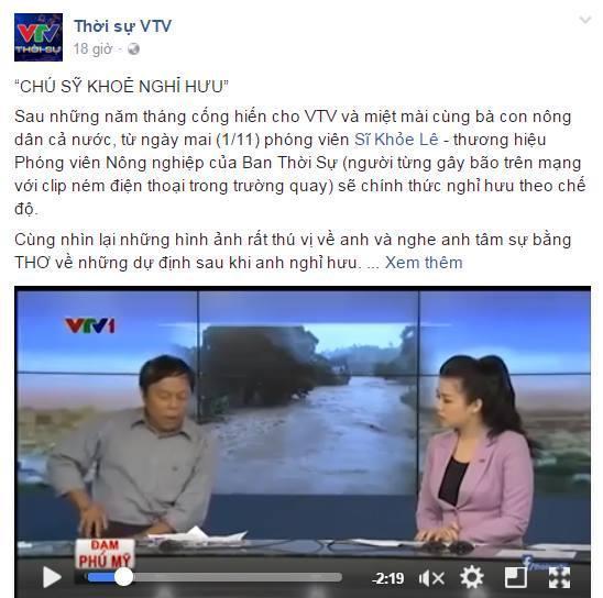 phóng viên Sỹ Khỏe, Sỹ Khỏe, VTV