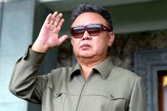 Hé lộ băng ghi âm bí mật về Kim Jong-il