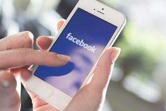 Facebook lần đầu cán mốc 1 tỉ người dùng hàng ngày trên di động