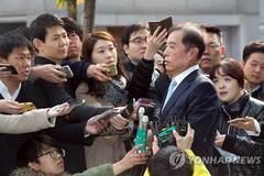 Bê bối chính trị Hàn Quốc ngày càng trầm trọng