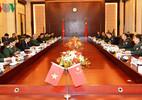 Đối thoại chiến lược quốc phòng Việt Nam - Trung Quốc