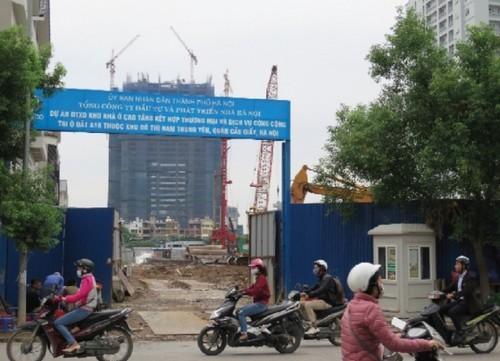thị trường bất động sản, Khu đô thị Nam Trung Yên, Dự án N04 – UDIC Complex