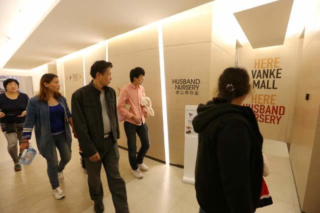 phòng gửi chồng, trung tâm mua sắm, Thượng Hải, nghiện mua sắm